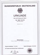 国际专利证书